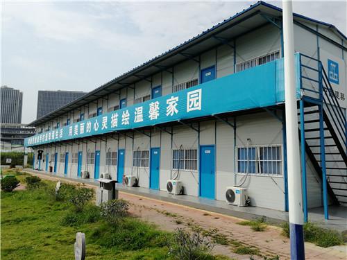 郑州轻钢k式房