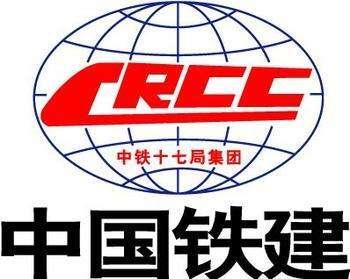 中国铁建物资回收