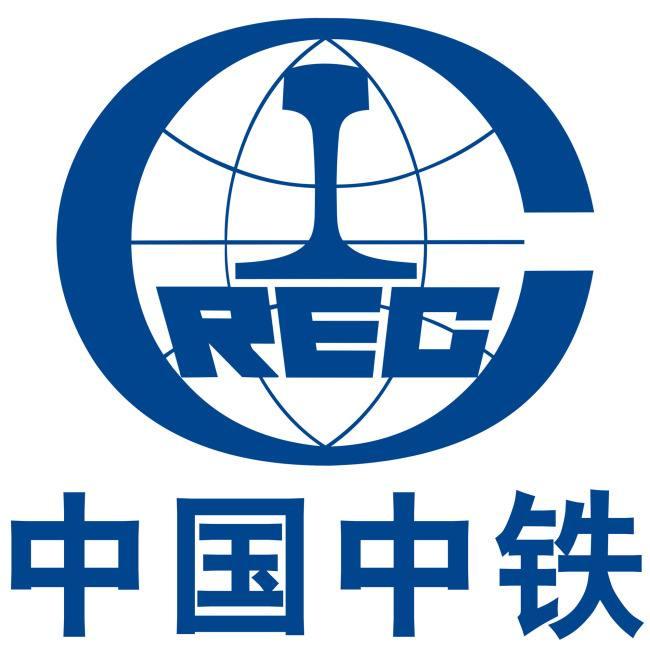 中国中铁废铜回收