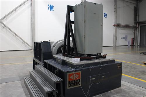 陕西华星电子集团有限公司-发射机附件柜