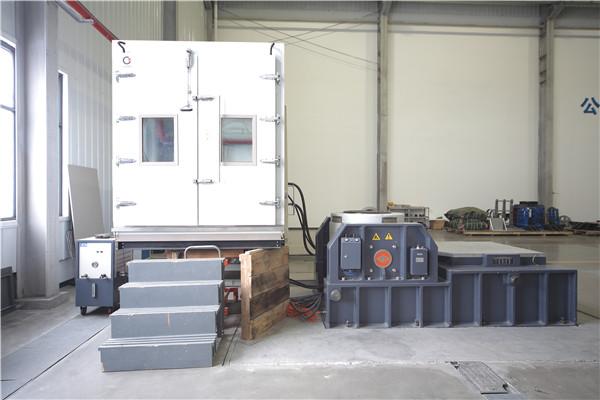 10噸三綜合試驗箱