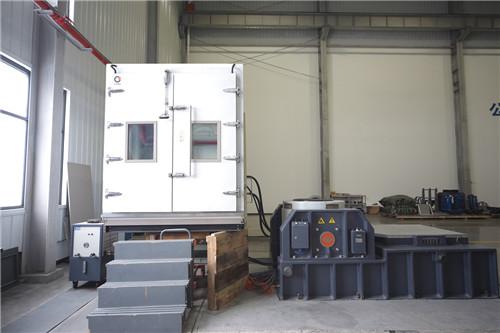 10吨+5立方温、湿、振三综合试验箱