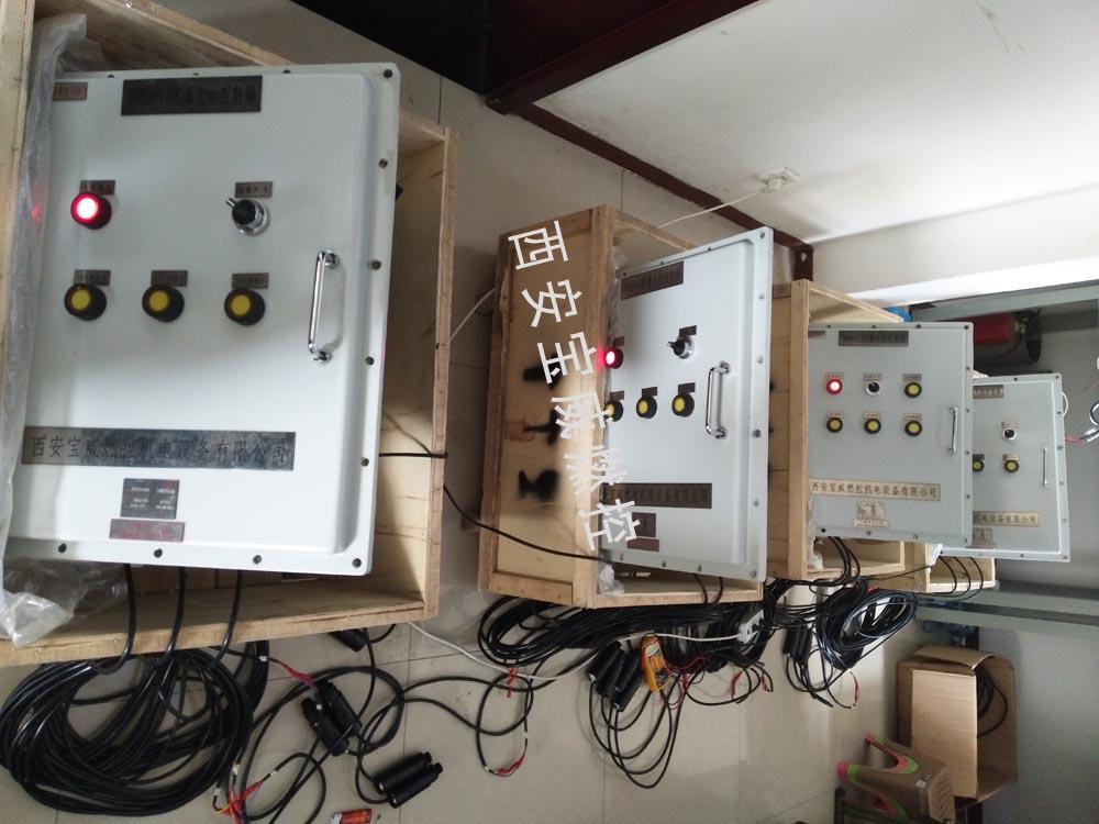 工业炉燃烧控制系统