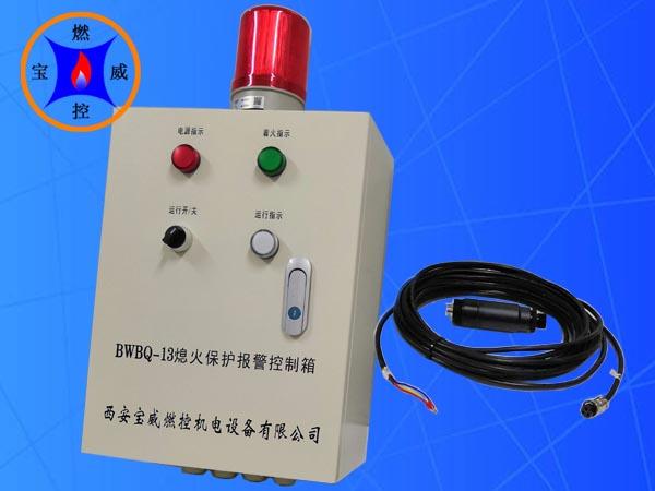 鋼包熄火自動檢測裝置BWBQ-13調試與故障排除