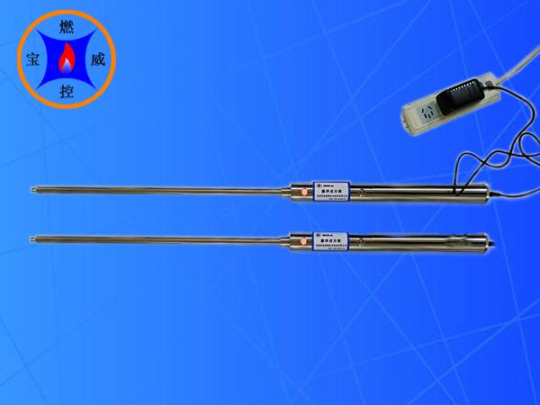 可充电手持式脉冲电子点火枪BWHQ-MC