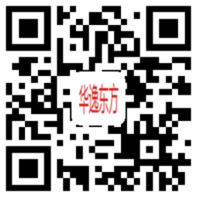 陕西华逸东方展览装饰设计工程有限公司