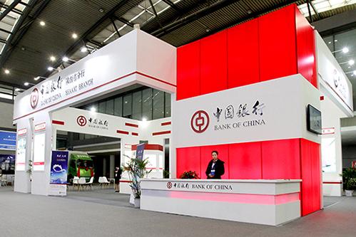 物流展中国银行展台设计及搭建