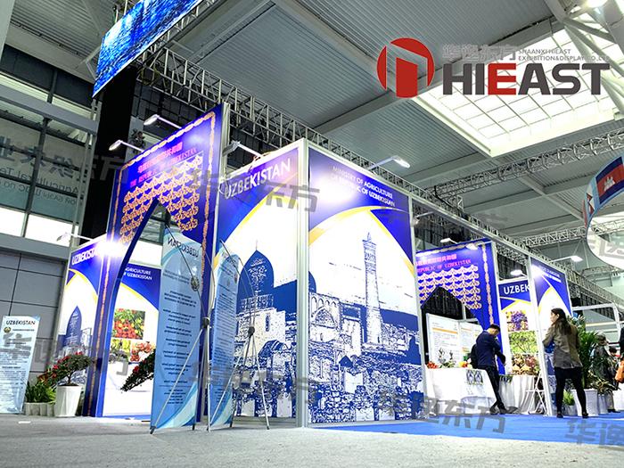 第二十六届杨凌农高会乌兹别克斯坦展台