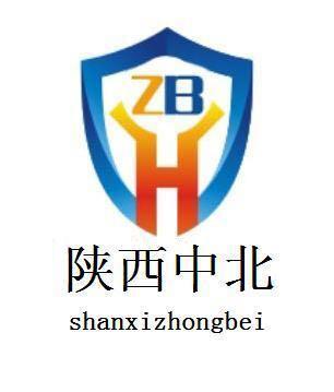 陕西中北工程质量检测技术有限公司