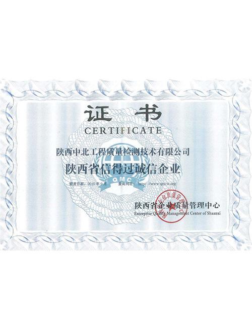 陕西技术咨询与服务,信得过的诚信企业