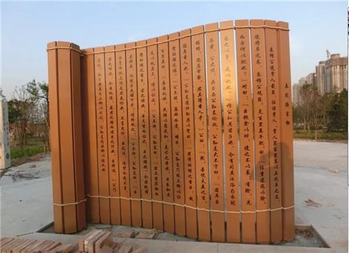 西安造型雕塑-竹简造型