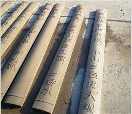 西安水泥异形预制厂家