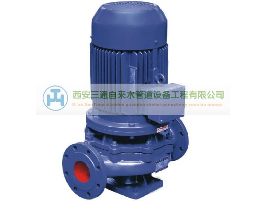 西安三通自来水管道工程—ISG立式直联离心泵