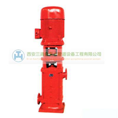 陕西天然气管道工程—立式多级消防泵