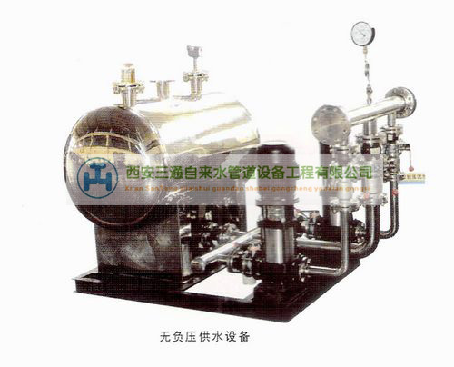 陕西自来水管道工程—供水设备