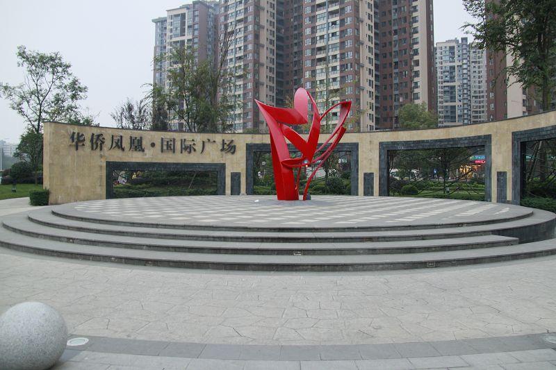西安香蕉视下载app最新版ioses污工程--華僑城中心