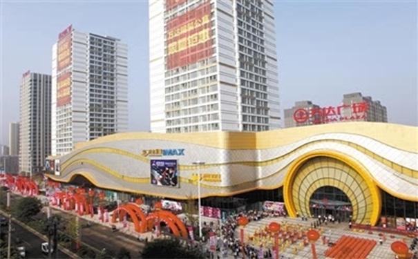 西安预结算--渭南万达广场项目工程