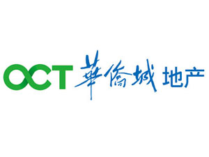 西安淼森久泰工程造价与华侨城西安文化中心项目合作