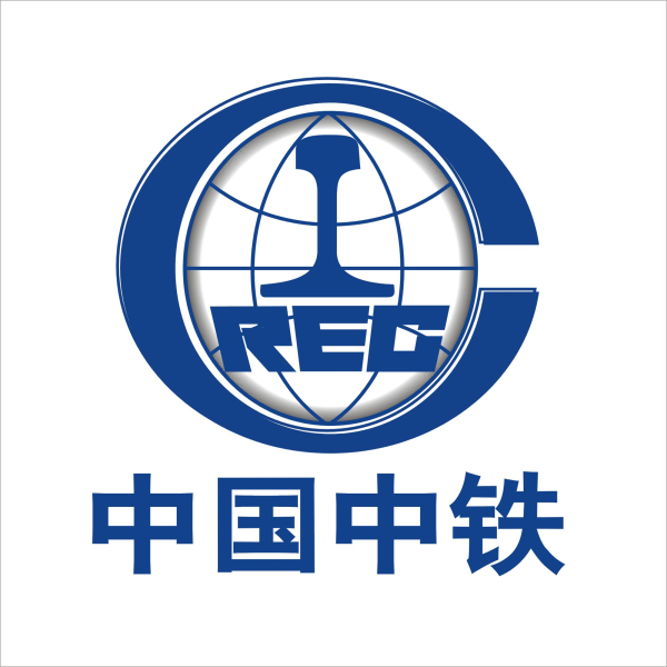 西安標書代寫與中國鐵建三期