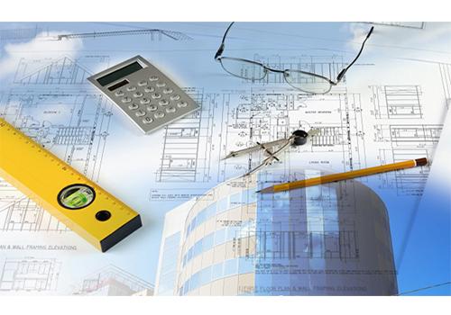工程造價谘詢