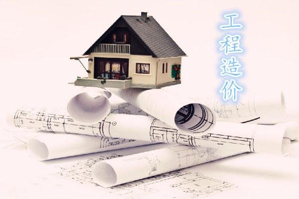 陝西工程造價
