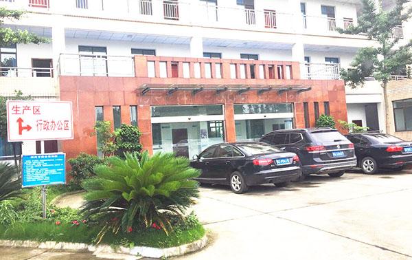 四川丙烯酸球场材料生产基地