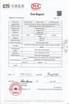 检验报告—单组份水固化聚氨酯胶水—新国标(英文版)