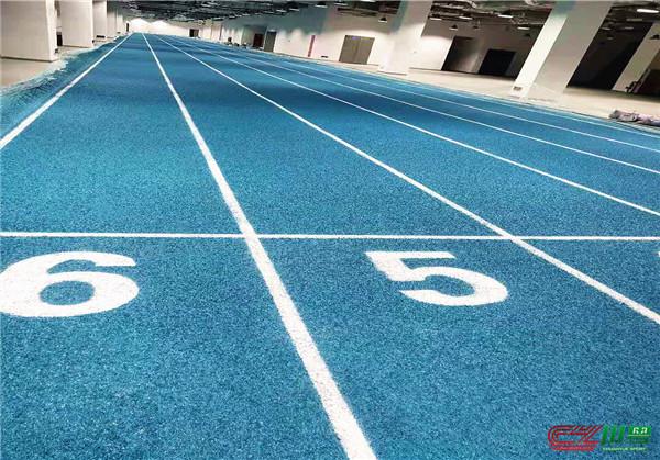 巴中市体育中心室内风雨跑道
