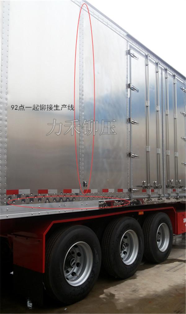 武汉铆接生产线