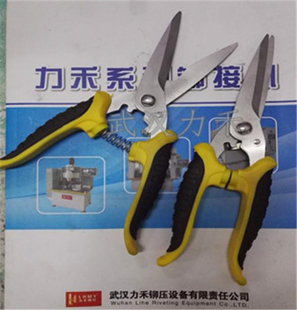 精品剪刀铆接样件