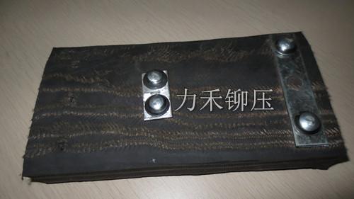 橡胶垫铆接样件