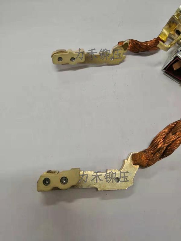 电器零部件铆接样件