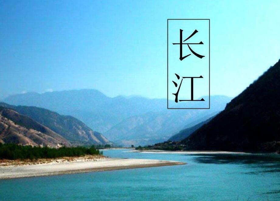 保护长江,湖北完成沿江化工企业关改搬转196家