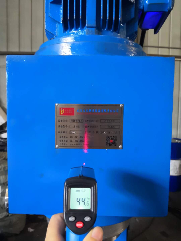 铆接机油缸温度检测