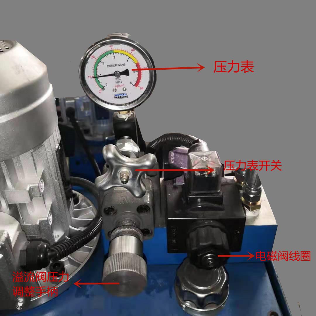 力禾铆接机液压站