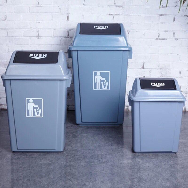 湖北塑料垃圾桶厂家