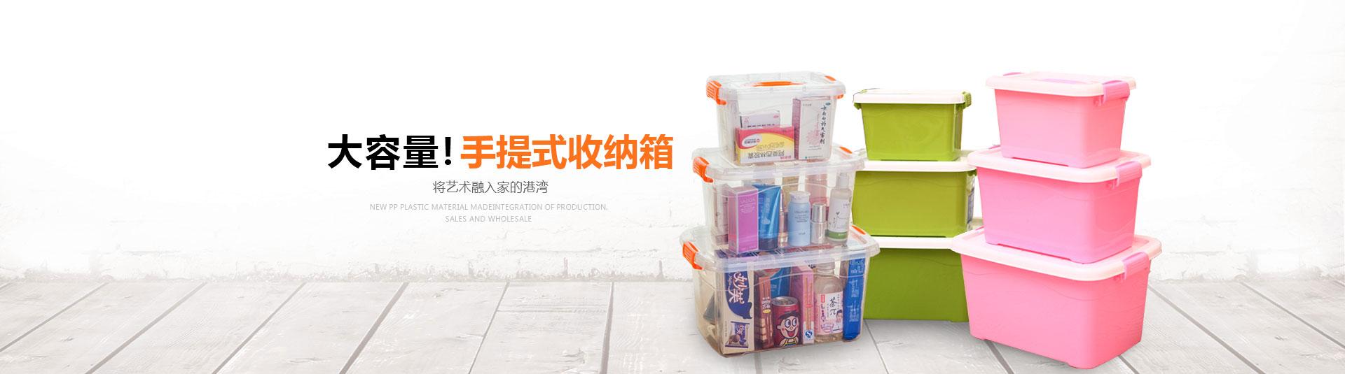 湖北雷火电竞app雷火电竞网页箱