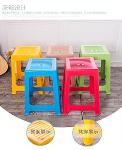 加厚款的塑料高凳