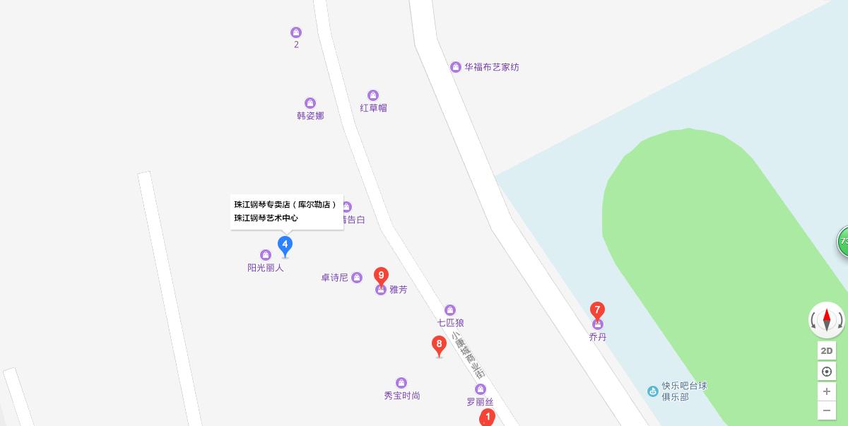 新疆珠江钢琴库尔勒店