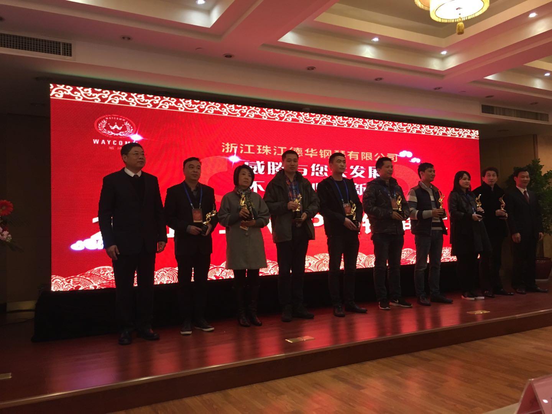 新疆珠江钢琴代理荣获奖项
