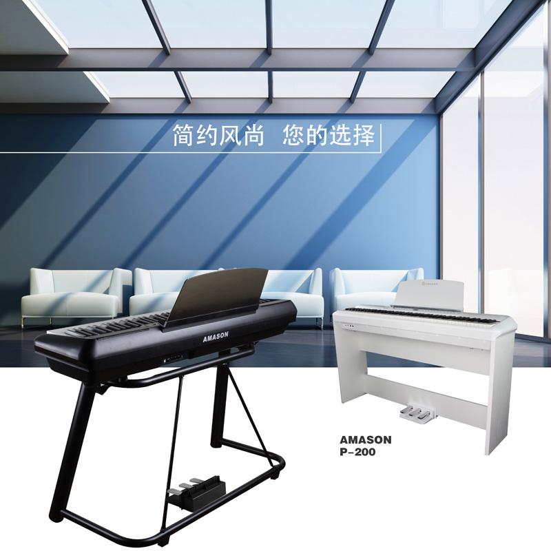 艾茉森P-200电钢琴