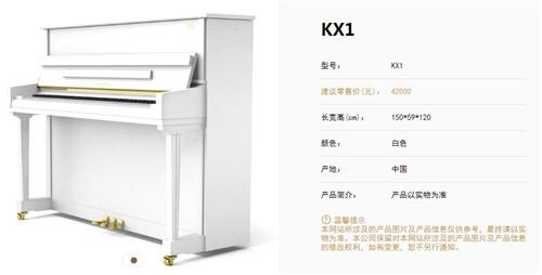 KX系列手工钢琴(单板实木音板)