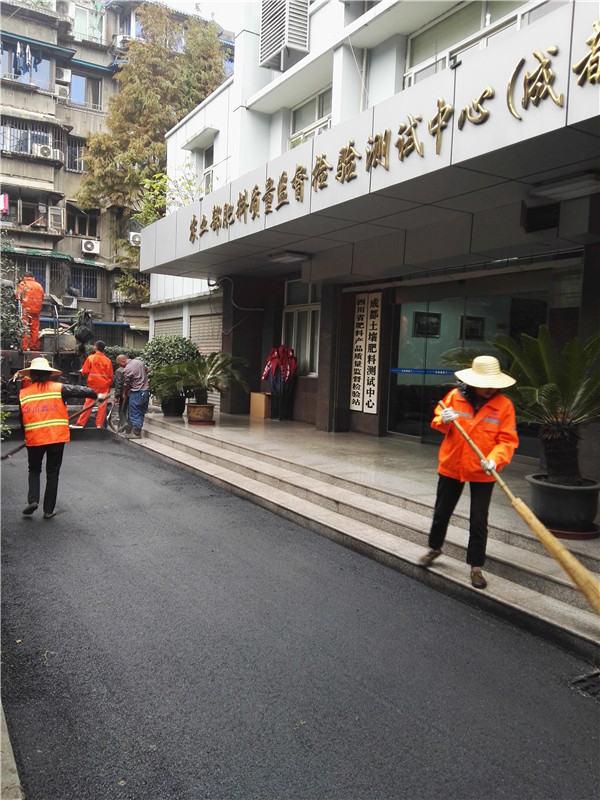 四川省農業廳