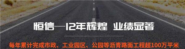 四川道路沥青