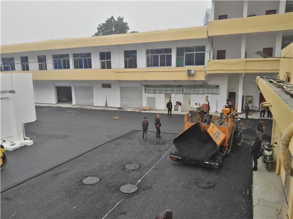 崇州郵政銀行