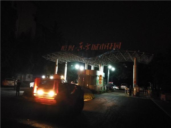 四川黑色沥青路面