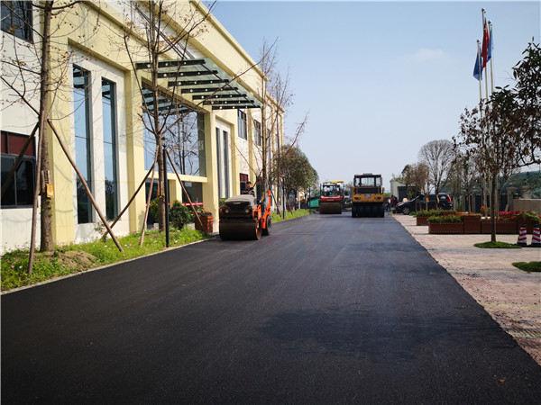彭州华尔森环保科技公司道路施工