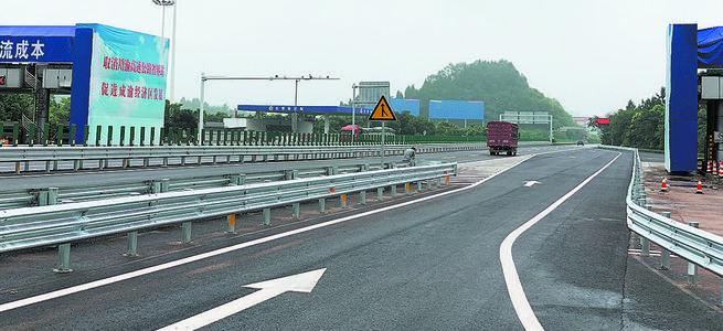 年內四川省將取消剩餘9處高速省界收費站