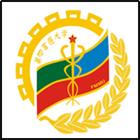 第四軍醫大學