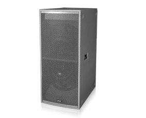 70平米會議室音響設備常見問題應對策略